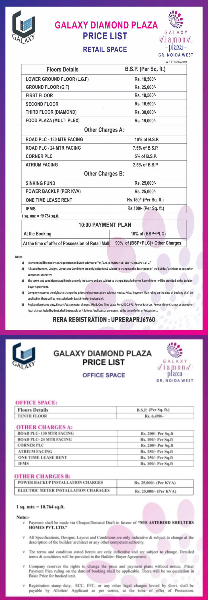 galaxy plaza price list diamond